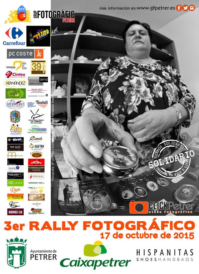 Photo of Vuelve el Rally Fotográfico del Grup Fotogràfic PETRER y nuestros alumnos de artes, van a participar, ¡¡¡¡ Ánimo y suerte!!!!