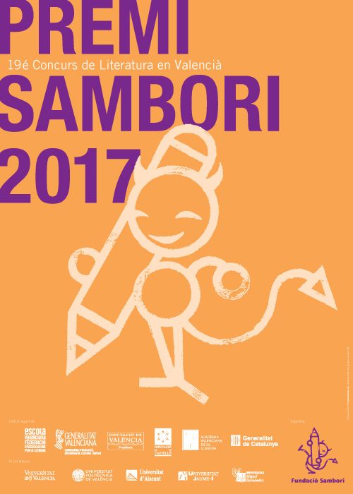 Photo of Premis Sambori 2017