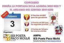 """Photo of VI EDICIÓN DEL CONCURSO DE DIBUJO  """"CREA LA PORTADA DE LA  AGENDA 2020-2021 Y EL ANUARIO DEL CENTRO"""""""