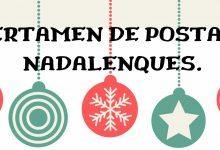 Photo of Concurso de Postales Navideñas